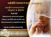 Видео и фотосъёмка свадьбы