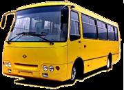 Запчасти к автобусам Богдан,  Эталон,  к автомобилям ISUZU,  ТАТА