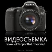 ВИДЕОСЪЕМКА Брест,  видеооператор,  видеограф