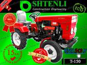 Минитрактор SHTENLI T-150 15 л.с. (Земледелец-люкс) Дизель
