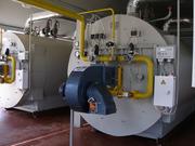 Промышленное котельное оборудование