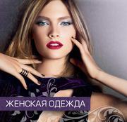 Видейра - Интернет-магазин Белорусской женской одежды с доставкой!
