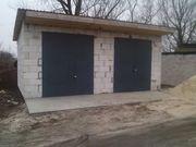 Продам новый двойной гараж на Граевке!