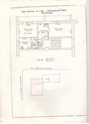 Продается квартира в г.Каменец