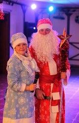 Дед Мороз и Снегурочка у Вас Дома!!!
