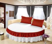 Постельное белья на круглую кровать!!! Отличный ассортимент