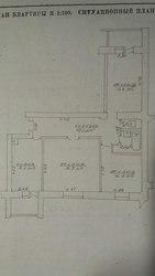 продам трехкомнатную квартиру в городе МАЛОРИТА