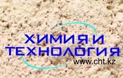 Барит (концентрат баритовый гравитационный)