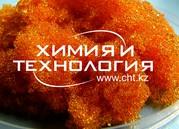Катионит КУ-2-8 ионообменная смола