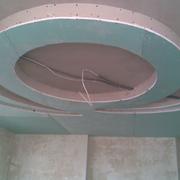 Комплексный ремонт