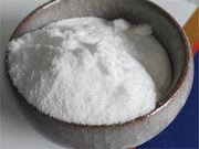 Натрий кремнефтористый(гексафторсиликат)